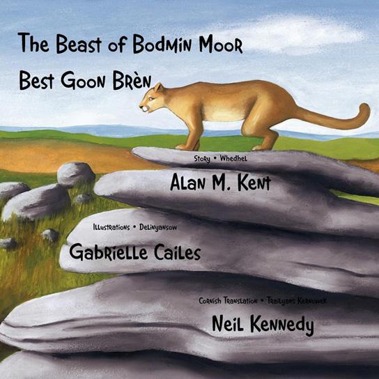 Best Goon Brèn: The Beast of Bodmin Moor